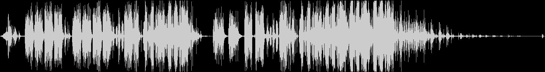 リトルメロディの未再生の波形