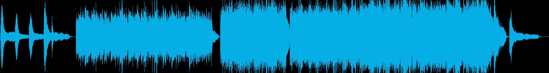 企業VP4 24bit44kHzVerの再生済みの波形