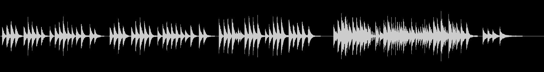 ブルグミュラーの「アヴェマリア」の未再生の波形