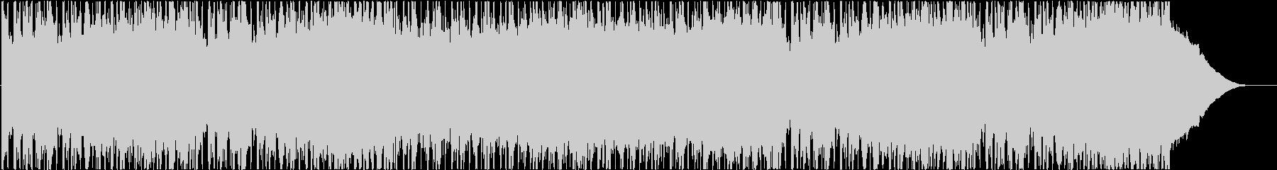ポジティブ、ハードロック、グラムロックの未再生の波形