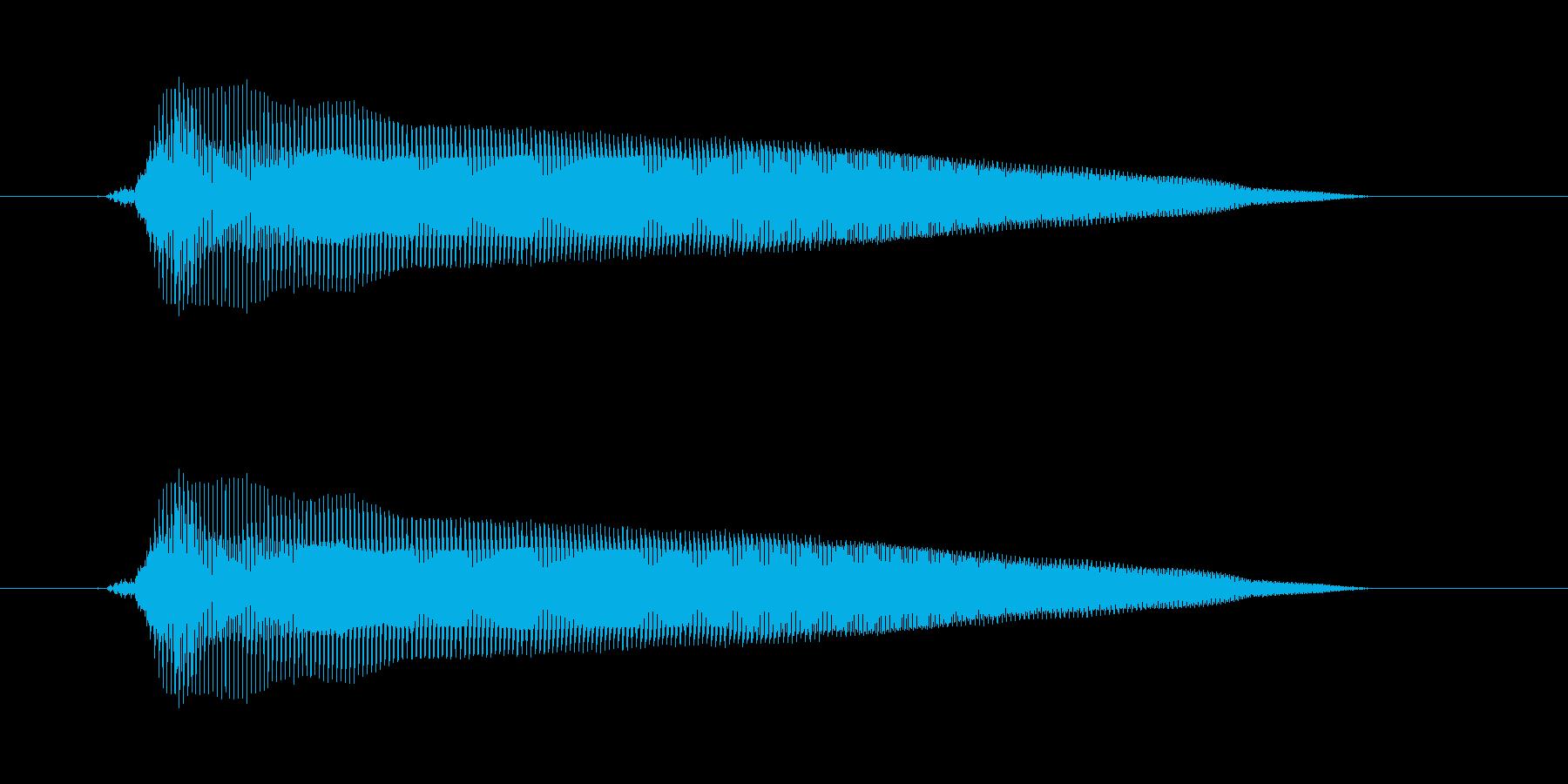じゃ〜んの再生済みの波形