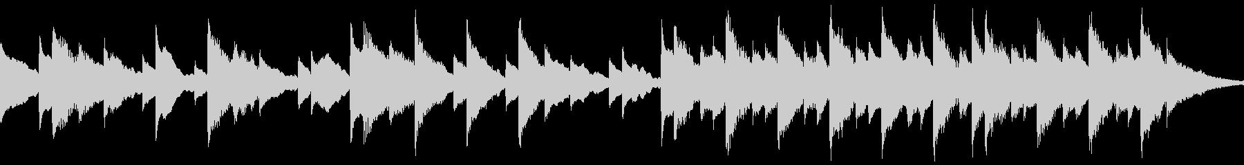 Happy birthday music box's unreproduced waveform