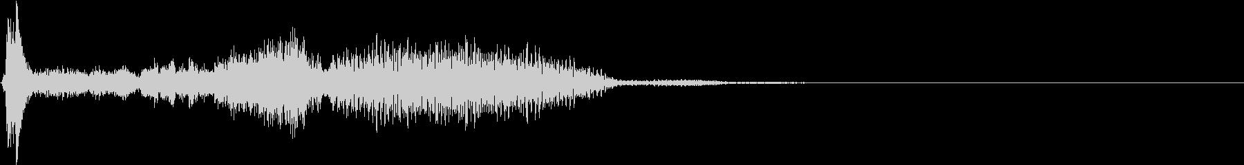 エンジン入れる音の未再生の波形