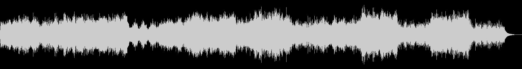 明るいファンタジーイメージの管弦楽曲の未再生の波形