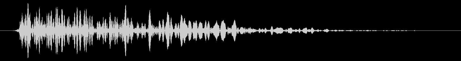 炎系魔法の効果音の未再生の波形