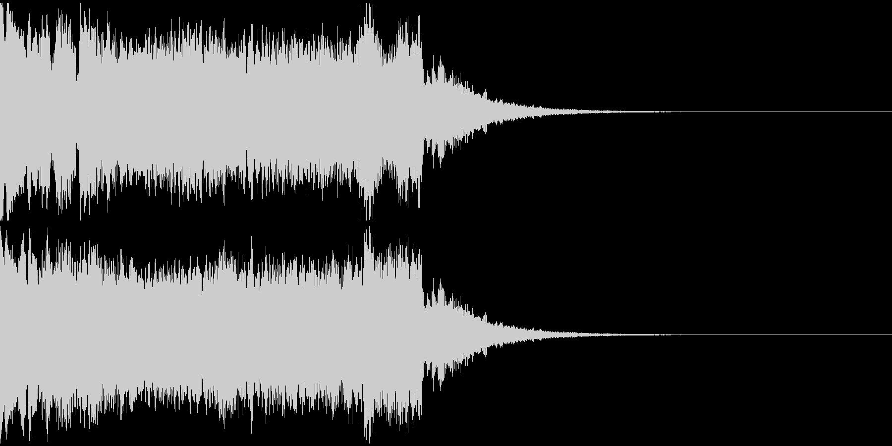 ダークなサイレン音の未再生の波形