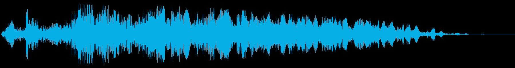 ぐわゎゎゎゎ〜(登場のインパクト音)の再生済みの波形