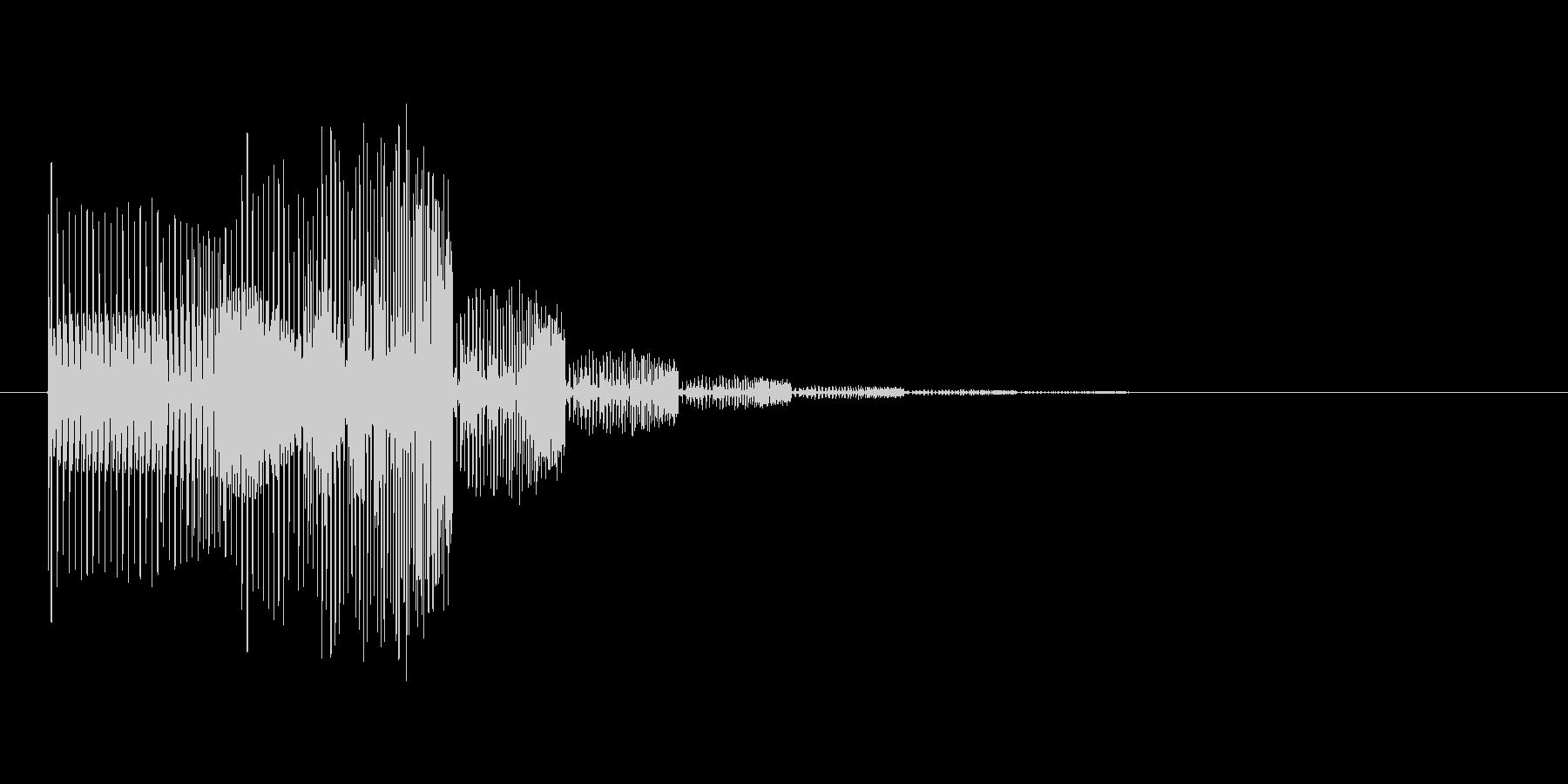 ぶーん(膨らむイメージ)の未再生の波形