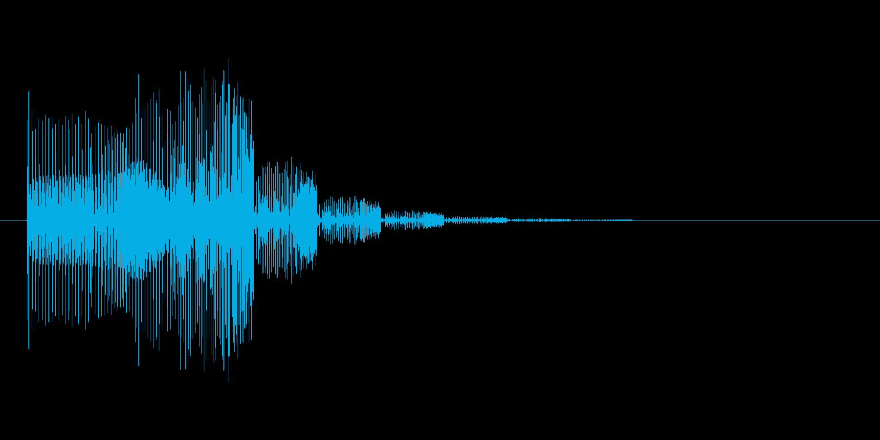 ぶーん(膨らむイメージ)の再生済みの波形