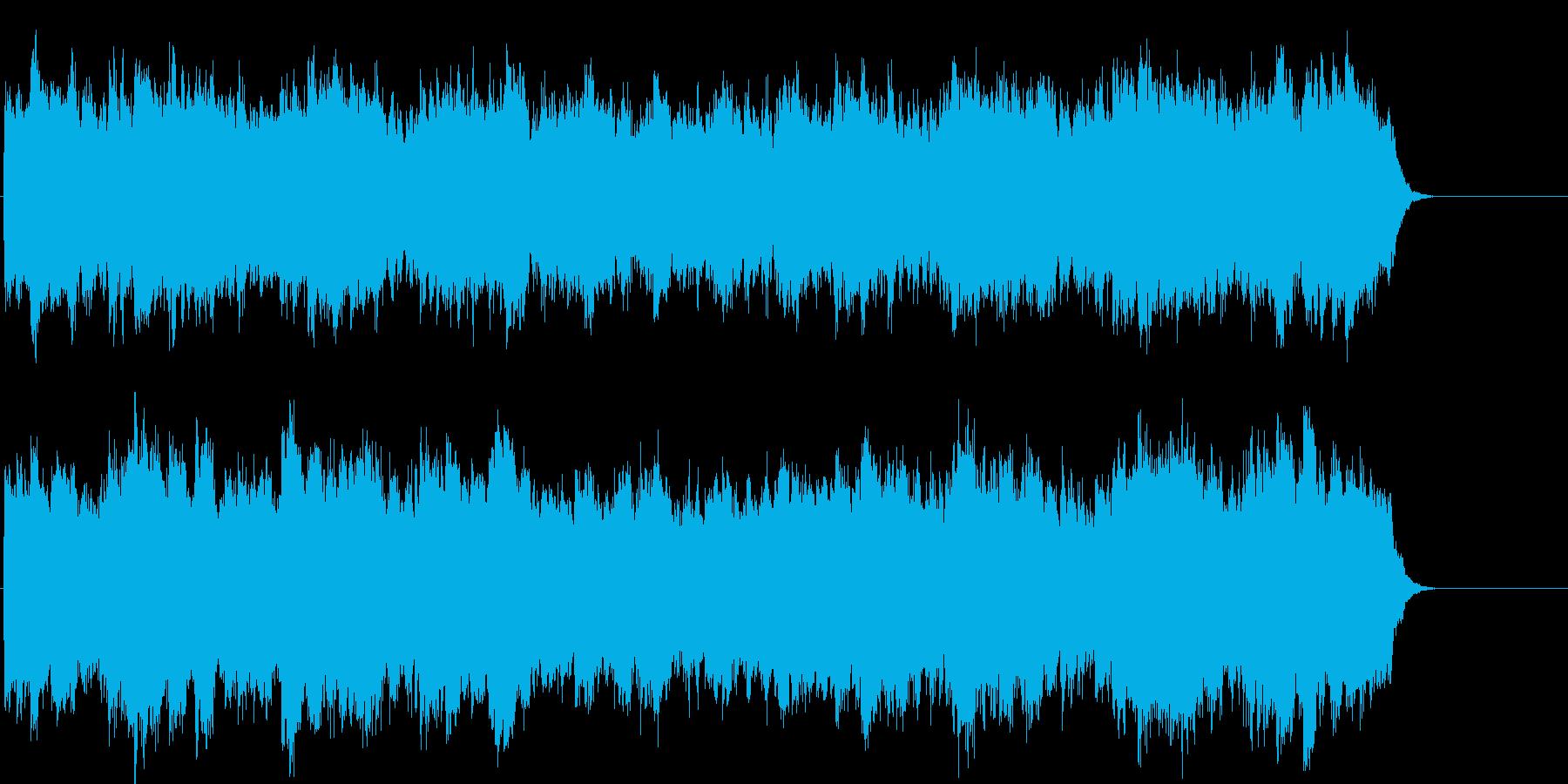 かわいい しっとり ブライダル 安らかの再生済みの波形