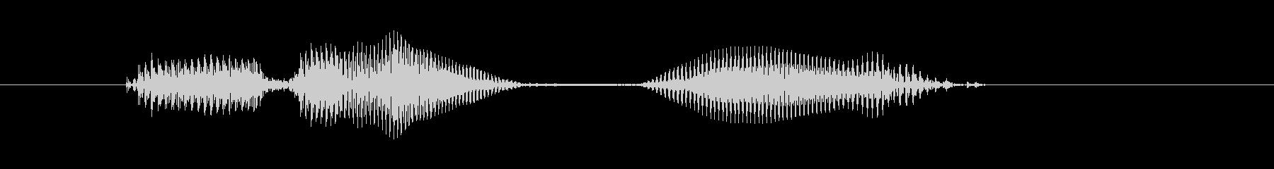 ドロー4・Drawfour(女性)の未再生の波形