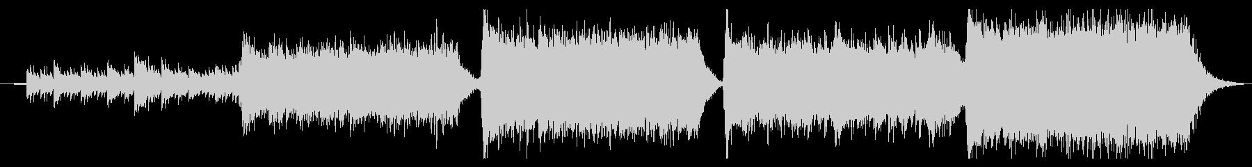 弦楽器、金管楽器、ピアノ、パーカッションの未再生の波形