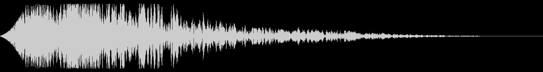 ホイップワールクランヒットの未再生の波形