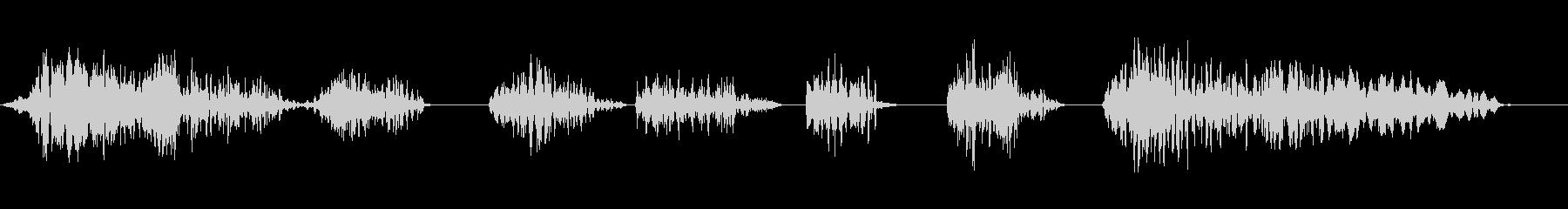 ワーハッハッハッハー2の未再生の波形