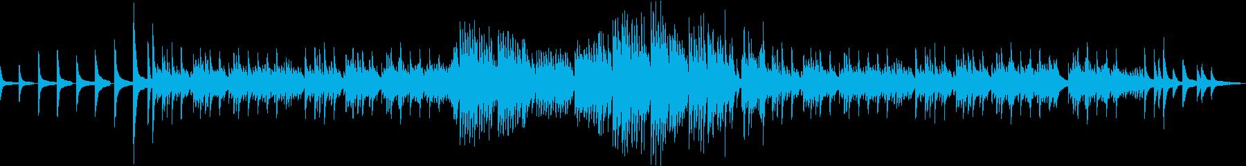 孤独を味わうピアノソロの再生済みの波形