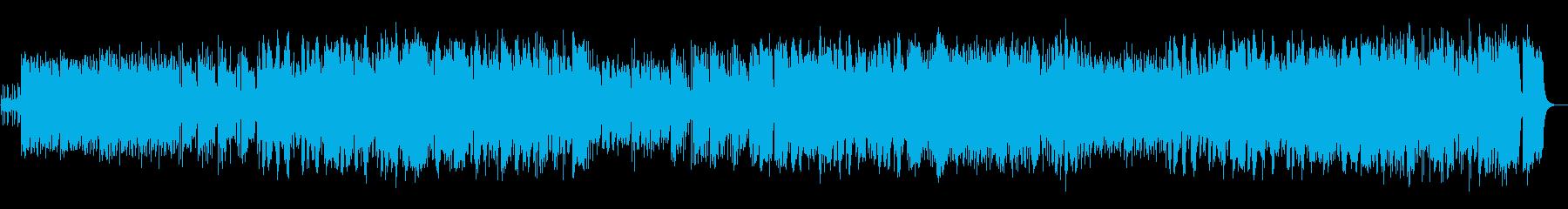 冒険をイメージしたフュージョンの再生済みの波形