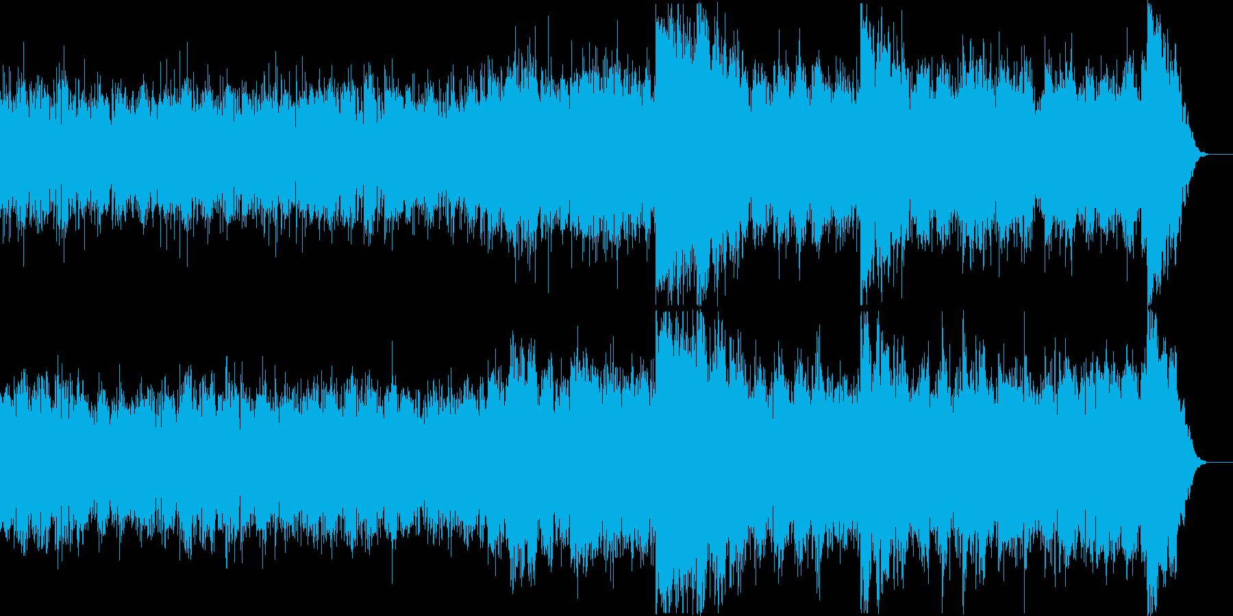 美しく敏感なアンビエントの再生済みの波形
