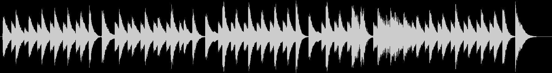 クッキング動画に♪のんびりピアノジングルの未再生の波形