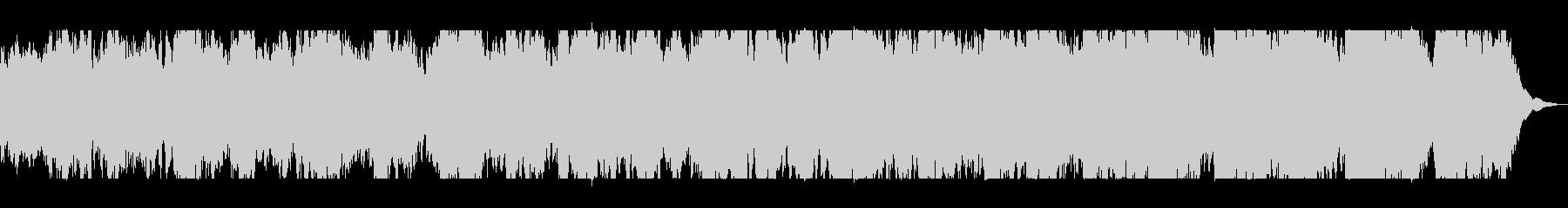 躍動感のあるオーケストラファンタジーの未再生の波形