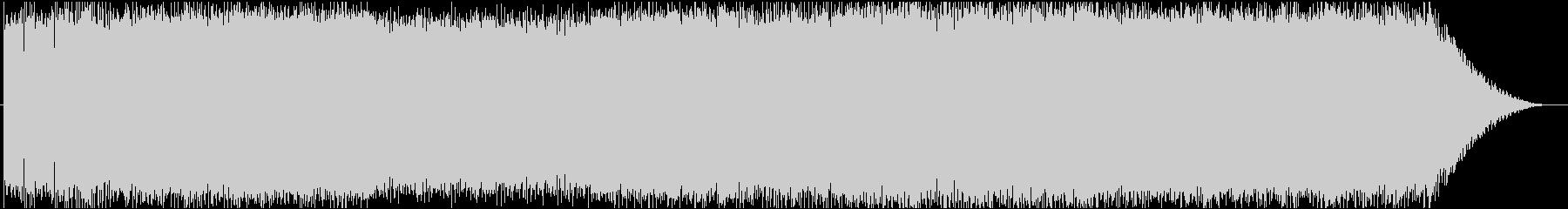 キャッチーで躍動感のあるエレクトロニカの未再生の波形