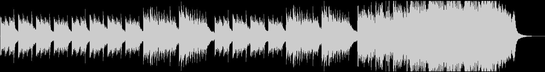 現代の交響曲 室内楽 企業イメージ...の未再生の波形