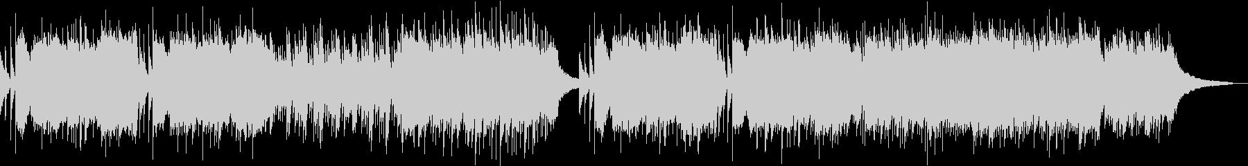上品な大人セクシーなタンゴピアノソロの未再生の波形