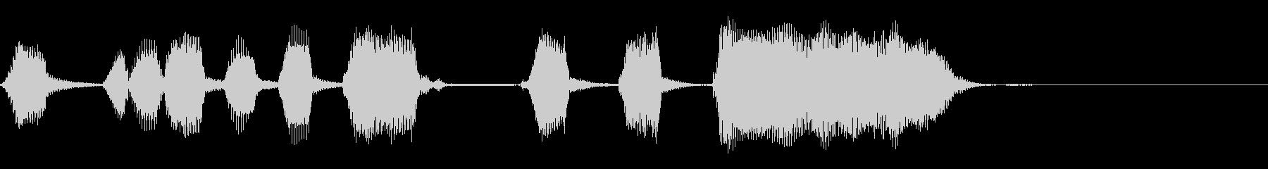ハーモニカ:ショートファンファーア...の未再生の波形