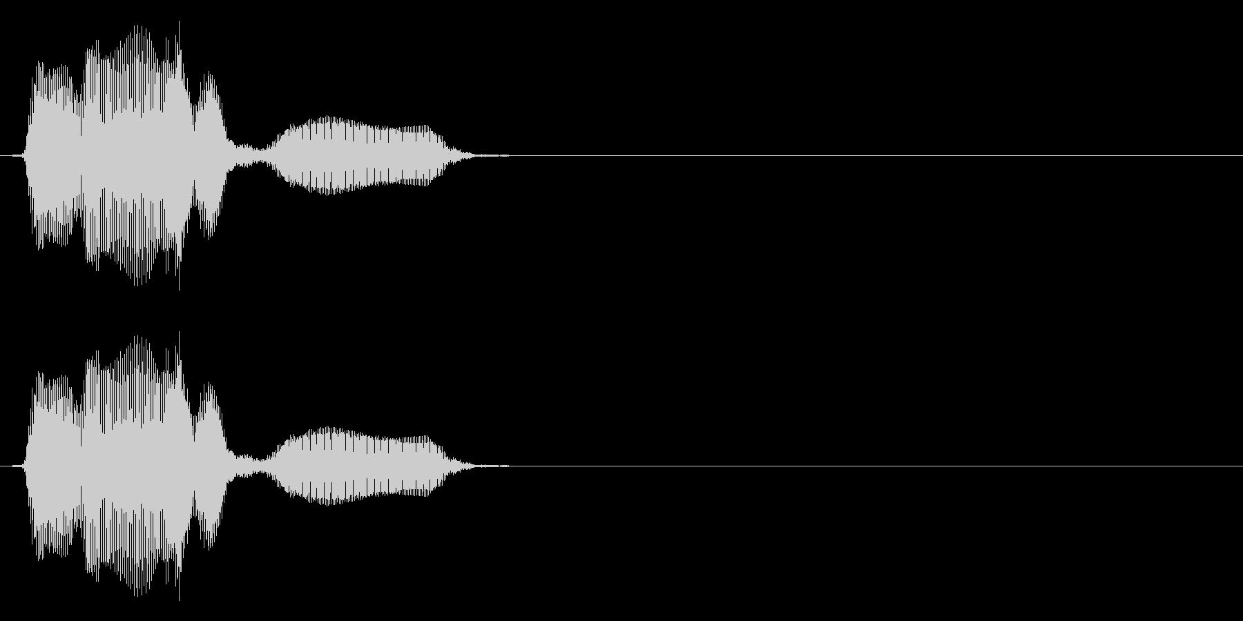 パフの未再生の波形