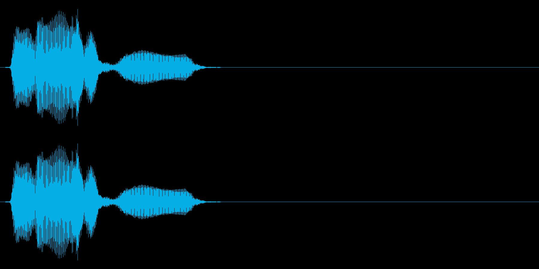 パフの再生済みの波形