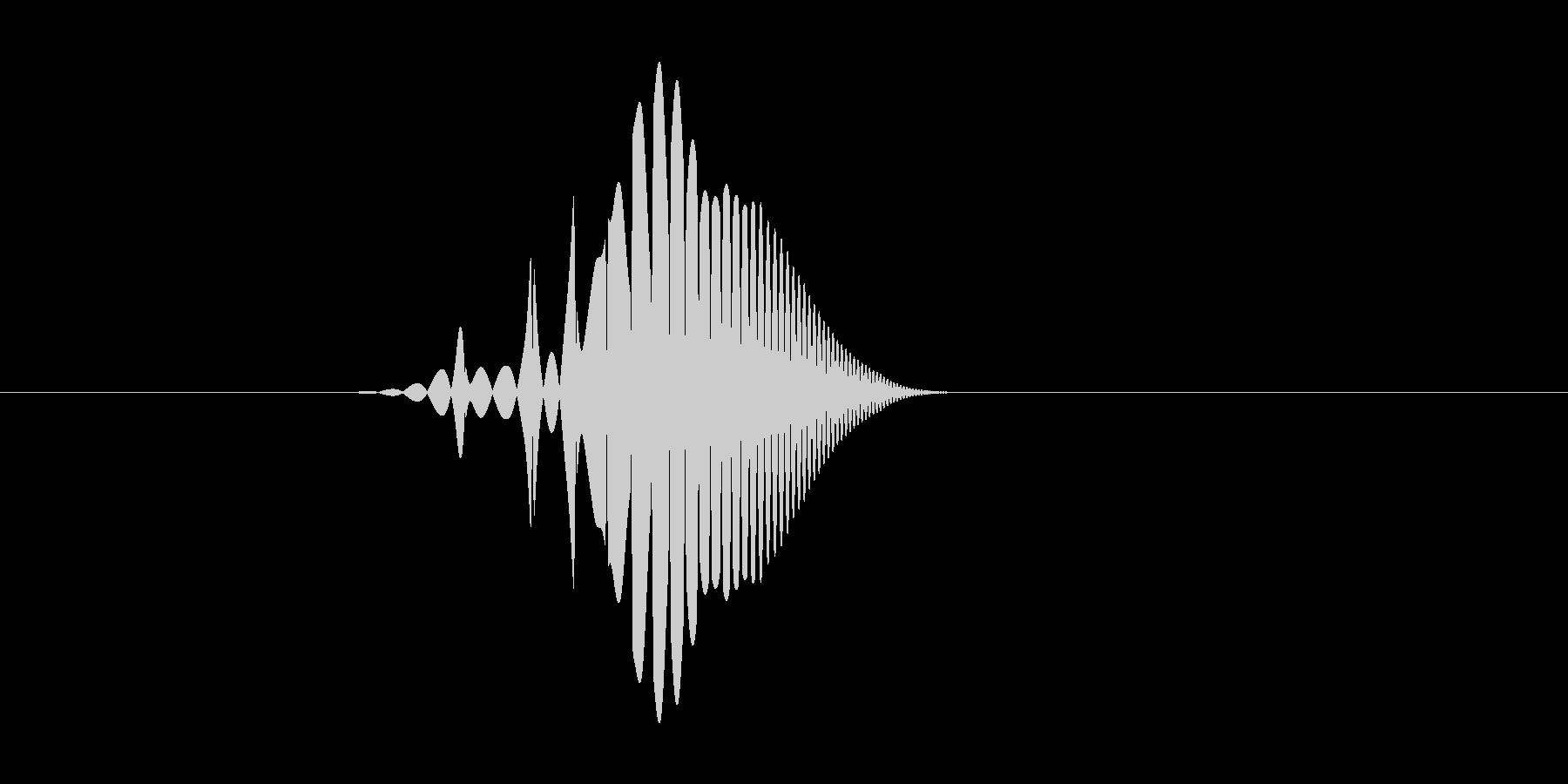 ぐにっ(弾力があるものにぶつかる)の未再生の波形