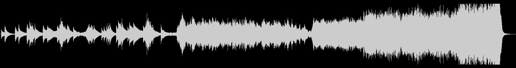 ピアノとチェロのイントロから感動的な展開の未再生の波形