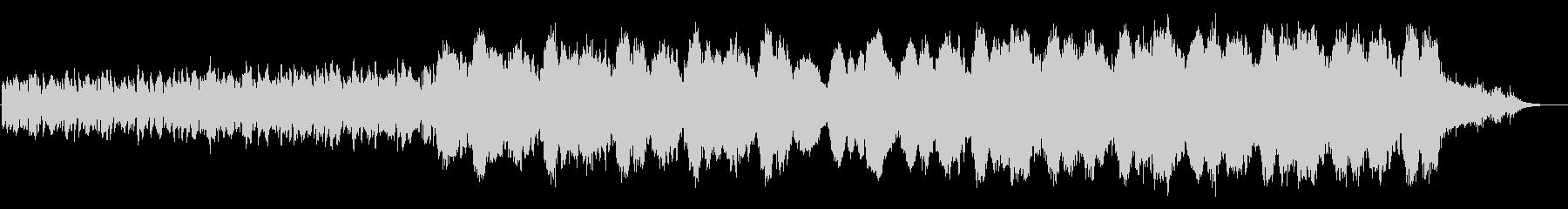きらびやかなヒーリングミュージックの未再生の波形
