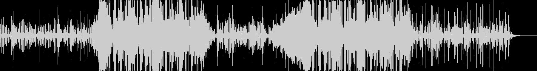 ダウンテンポの怪しげなエレクトロの未再生の波形