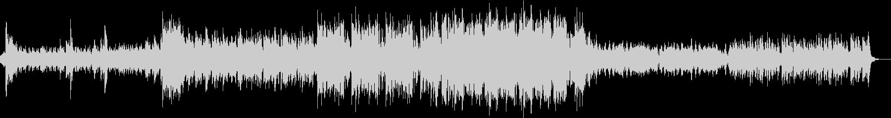 シンプルなバンド編成の曲の未再生の波形