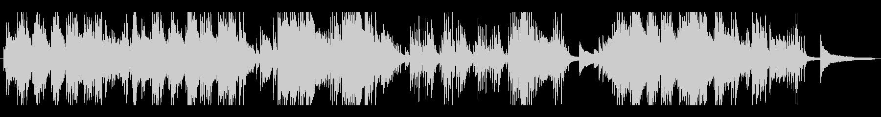 日常の中のピアノ・ソロの未再生の波形