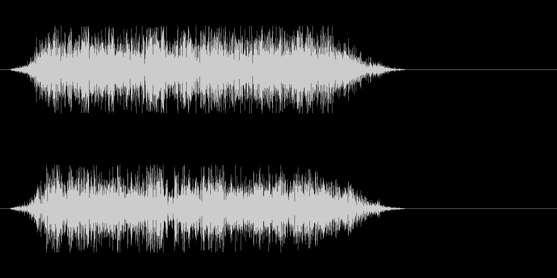モンスターの雄叫び 3の未再生の波形