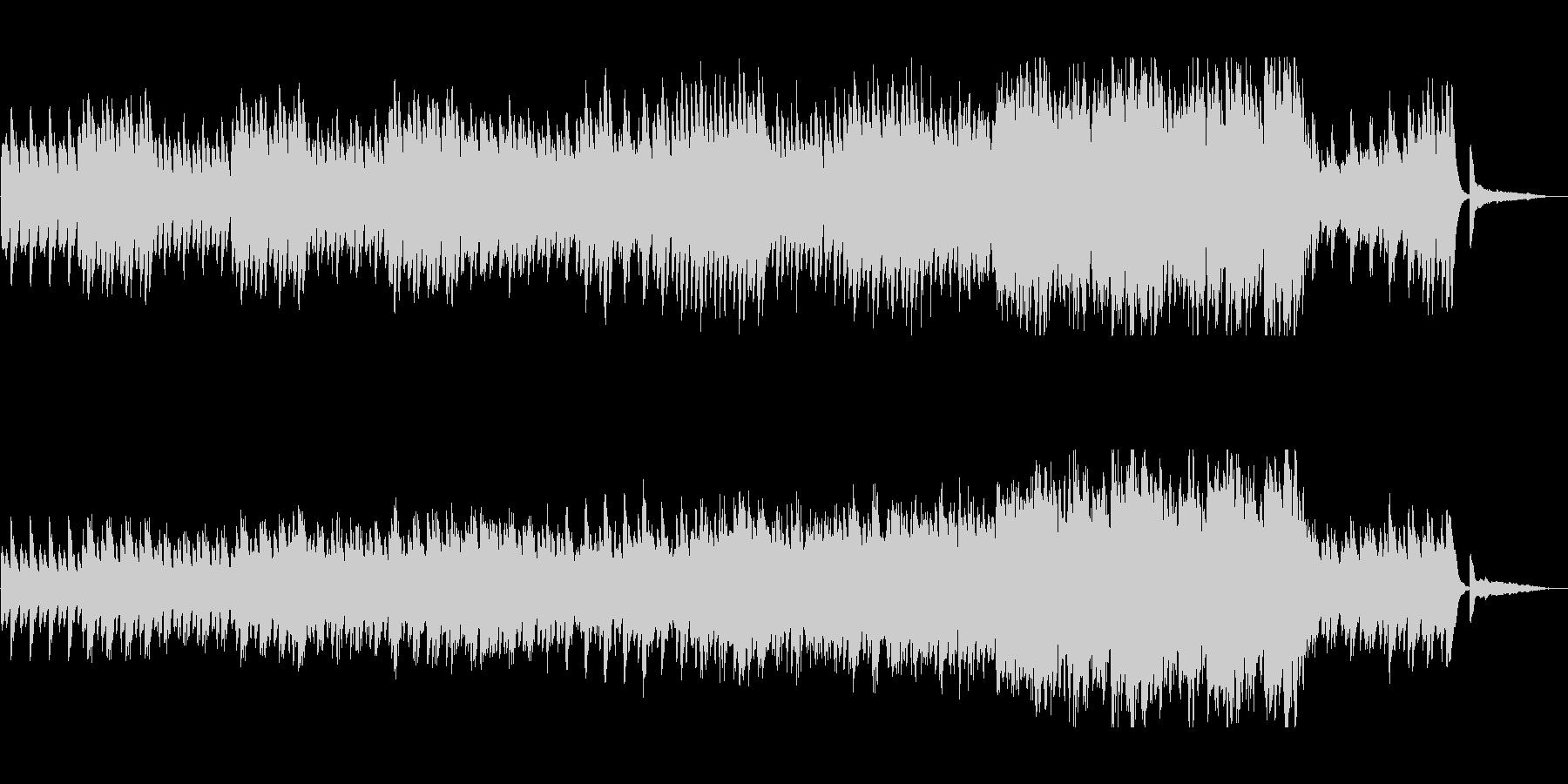 ピアノの単調な繰り返しが印象的なポップスの未再生の波形