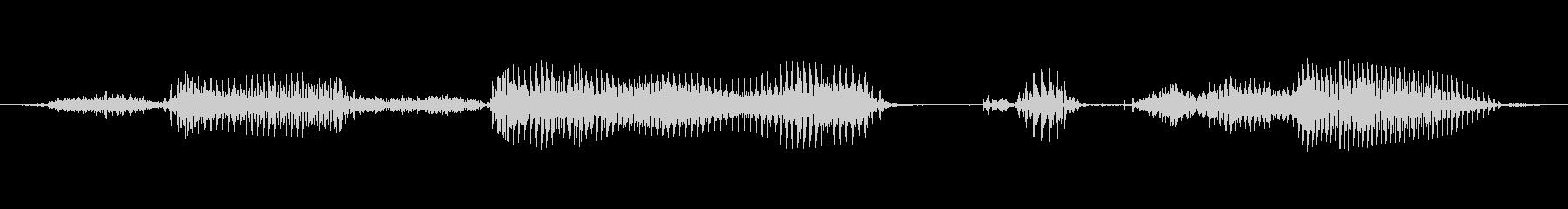 詳細はこちら(男性_明るい)の未再生の波形