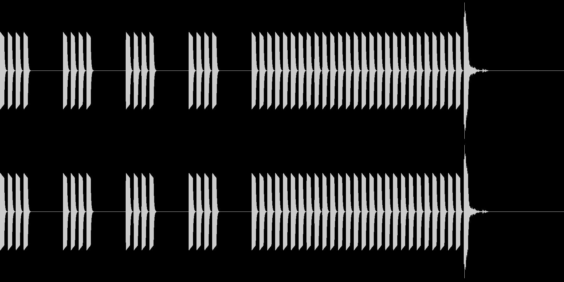 暮らしの音  デジタル目覚ましアラームの未再生の波形