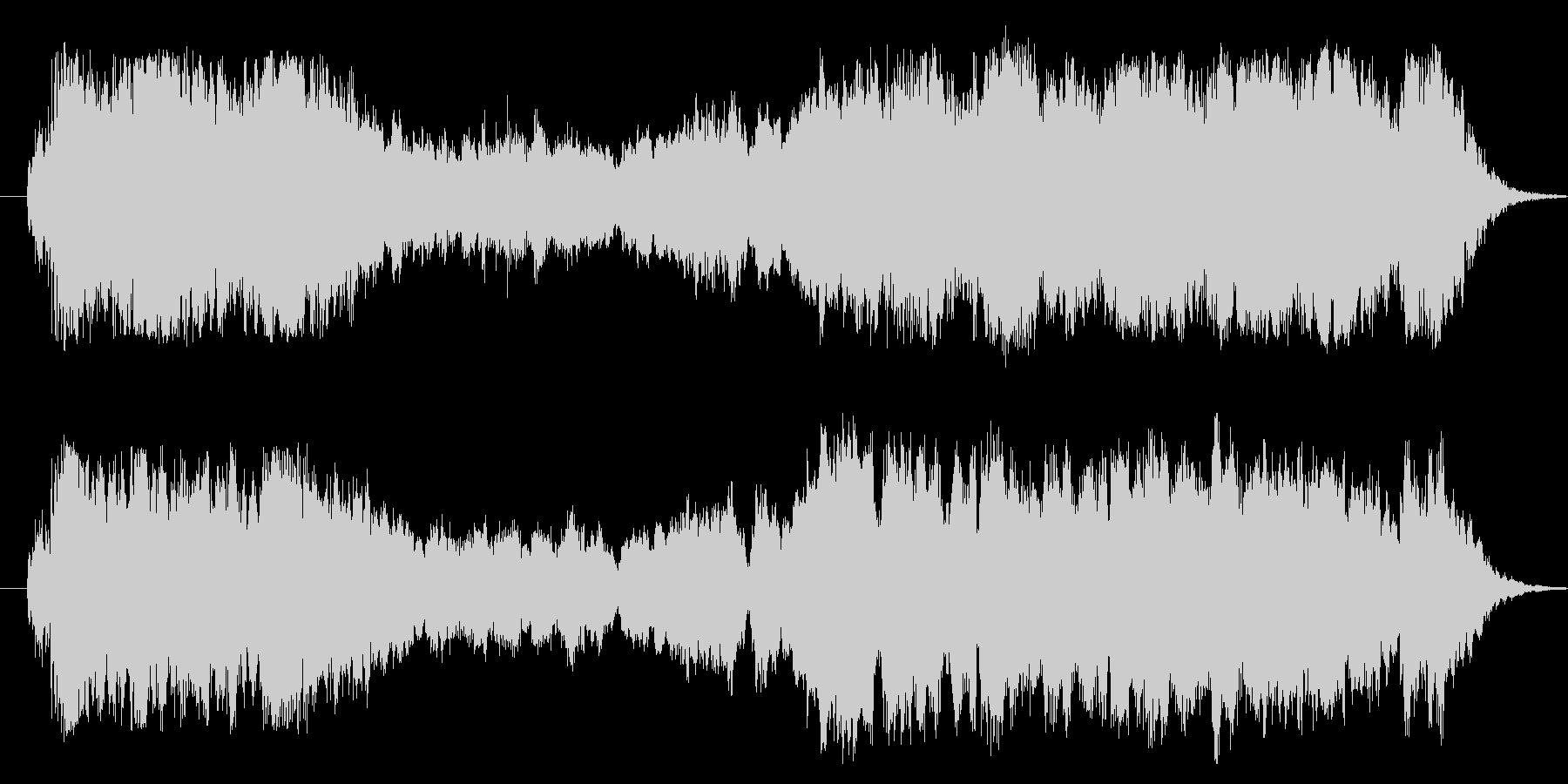 オーケストラによる壮大なファンファーレ…の未再生の波形