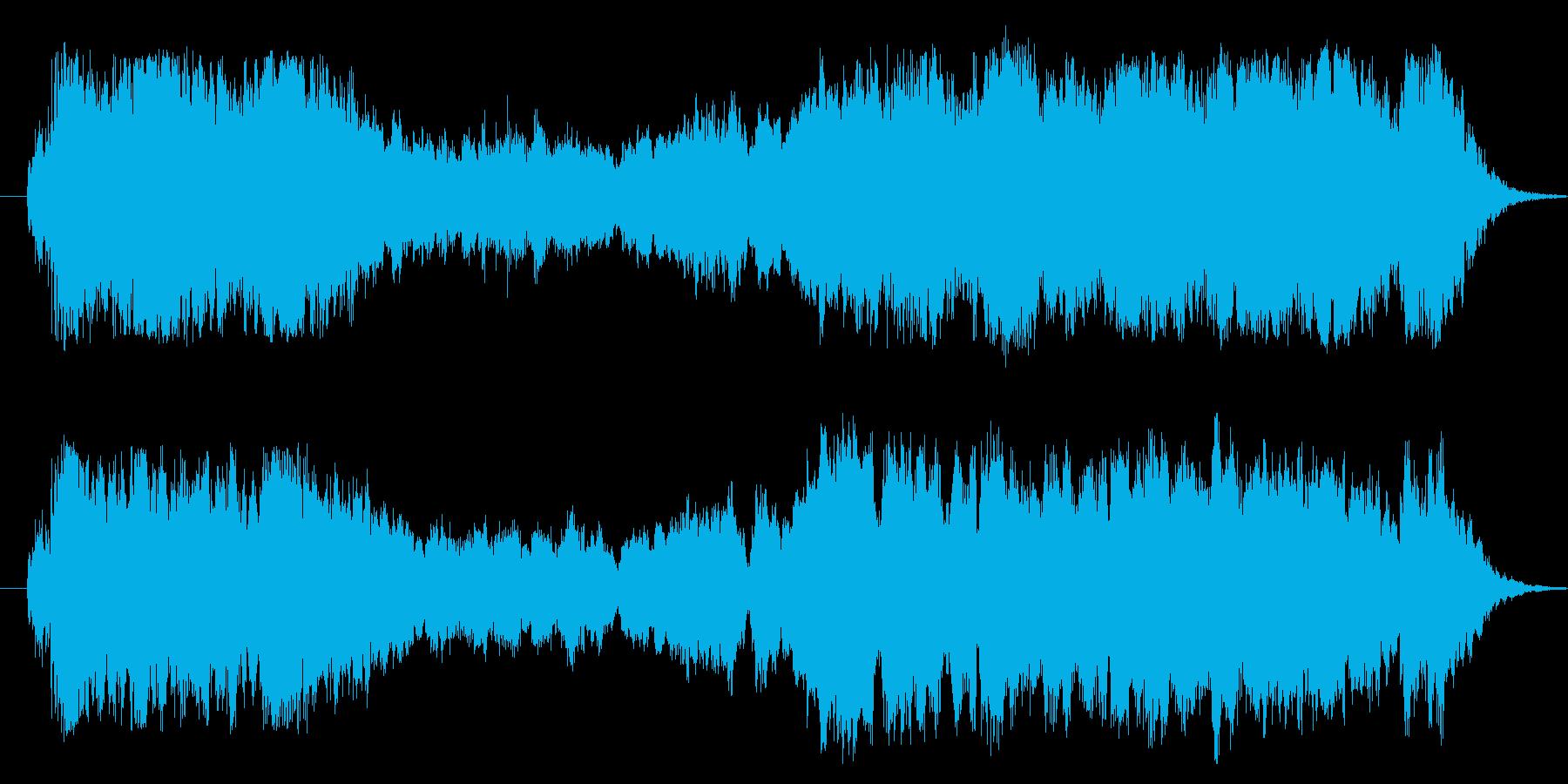 オーケストラによる壮大なファンファーレ…の再生済みの波形