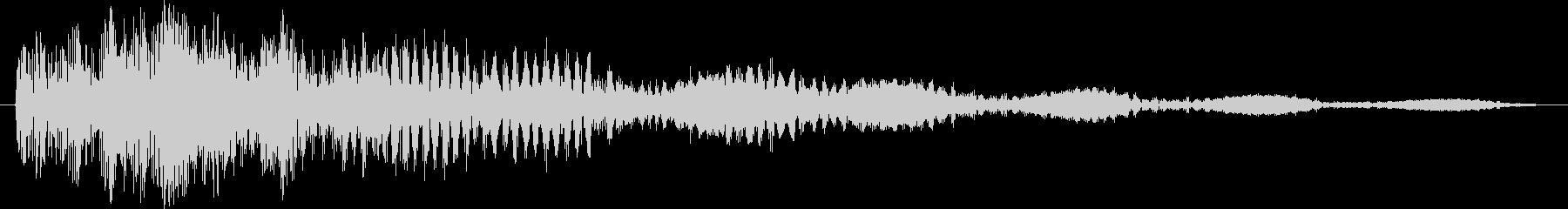 ズゥウンウン (怪人登場)の未再生の波形