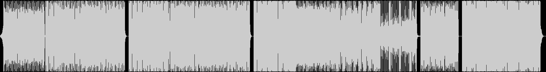 電子シンセ/ダンストラック。 「ダ...の未再生の波形