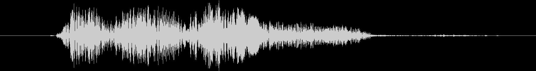 犬 鳴き声02の未再生の波形
