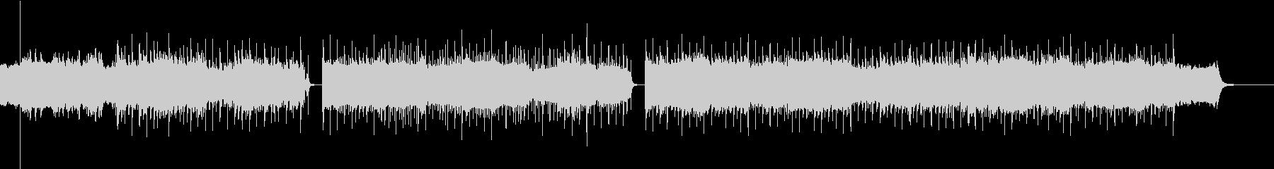メロー、メロディック、グルーヴィーの未再生の波形