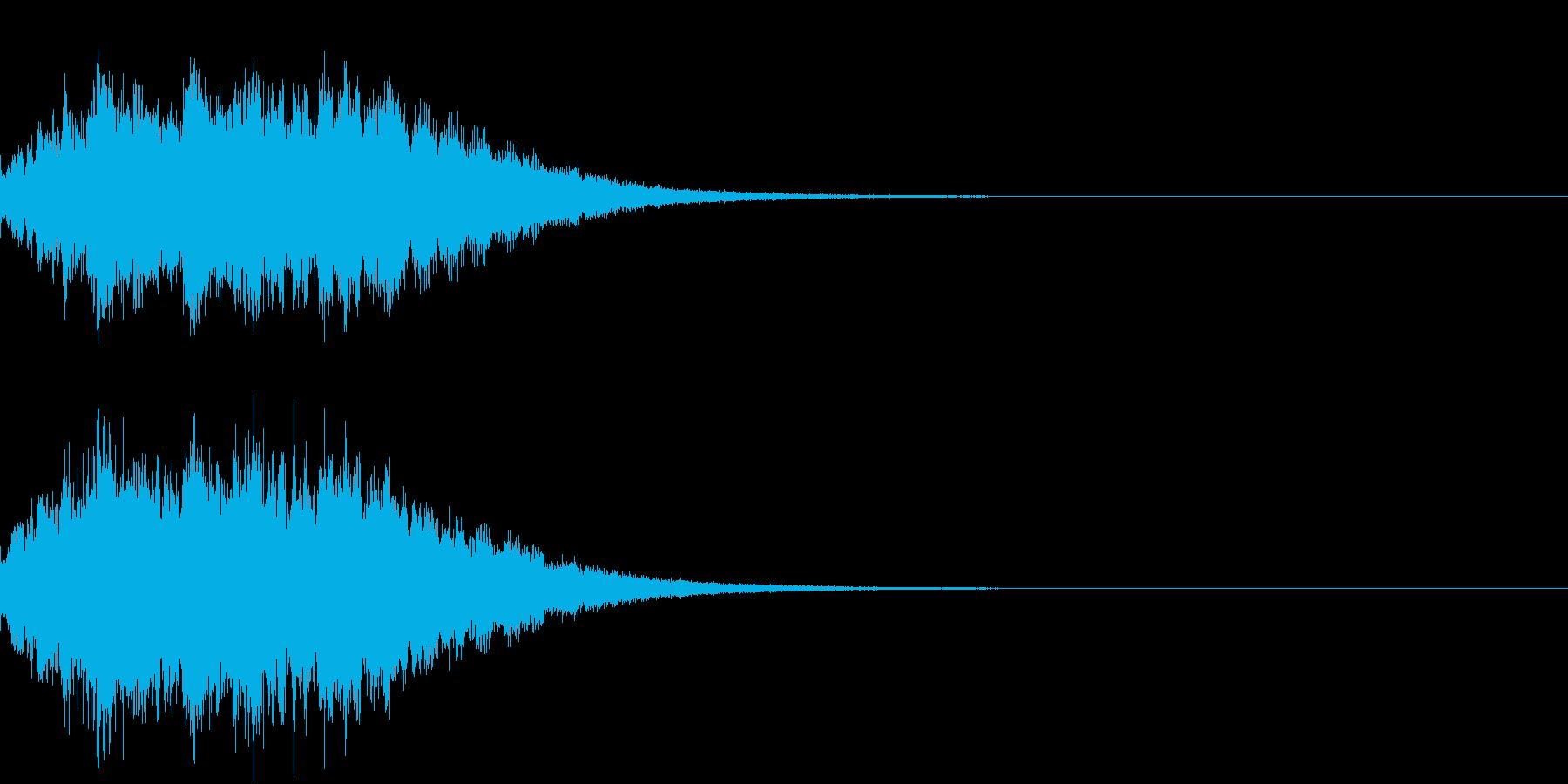 キラキラ 変化 おまじない 魔法 06の再生済みの波形