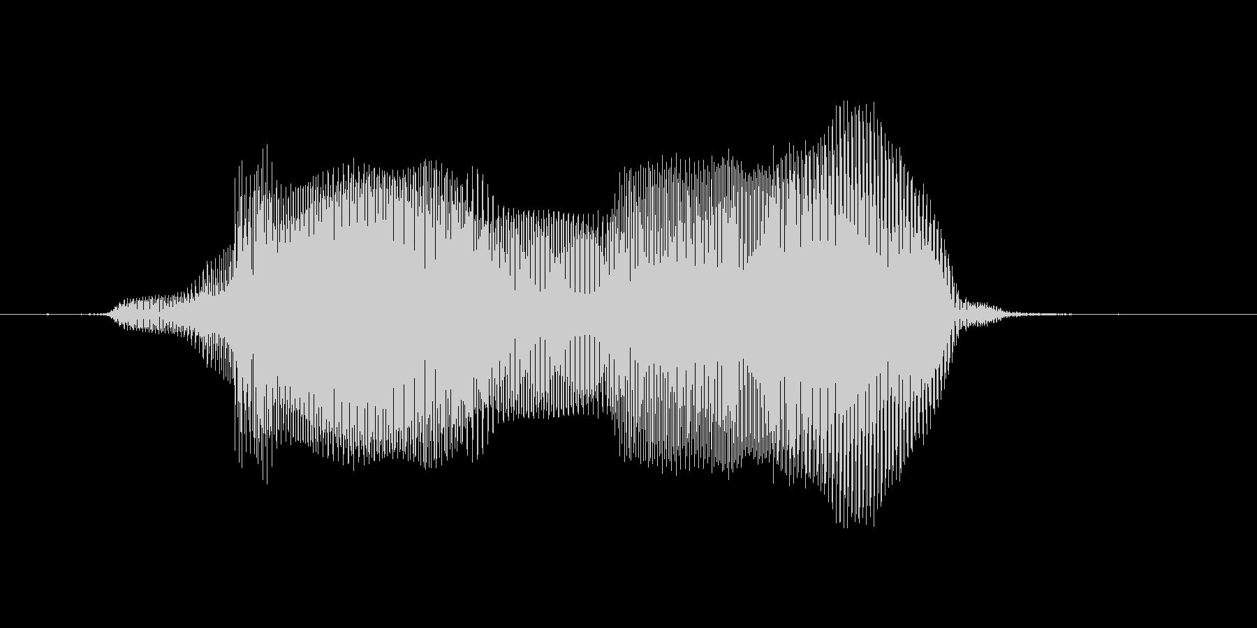 むむっの未再生の波形