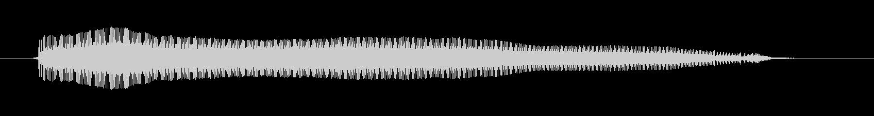 若い子の男性:うめき声の未再生の波形