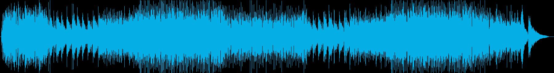 エンディングを飾るアコースティックBGMの再生済みの波形