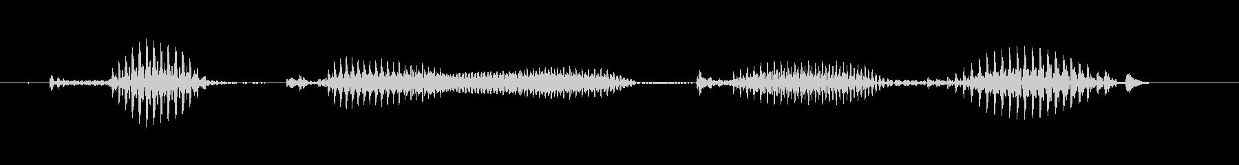 【日数・後】9日後の未再生の波形